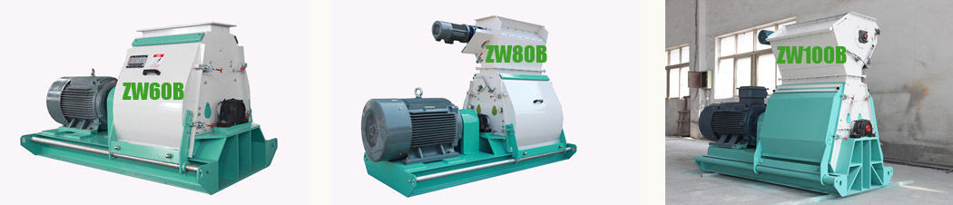 water drop wood hammer mills